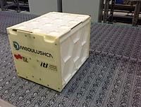 MODULUSHCA-Box für einen Teil der Fast Moving Consumer Goods