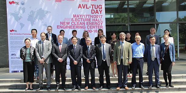 TU Graz delegation at Tongji University, Source: Tongji University