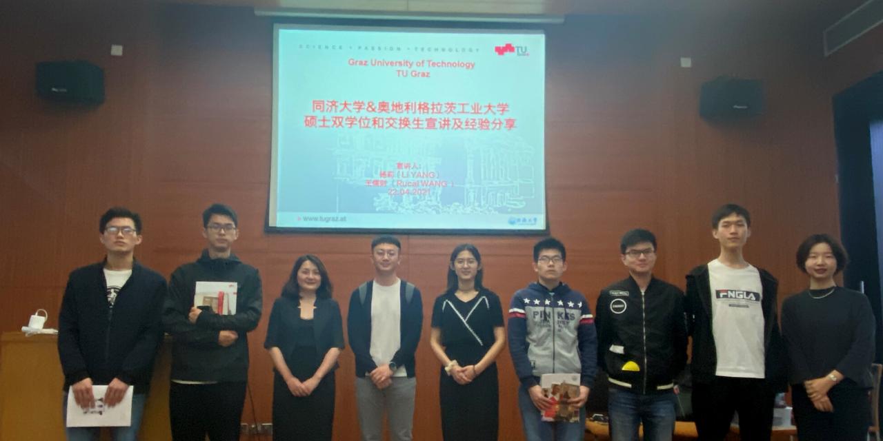 information session, students, Tongji University, Liaison office