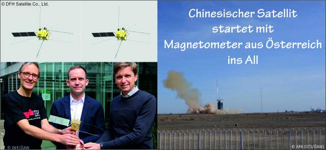 Maiden flight of a magnetometer